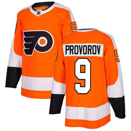 Youth Philadelphia Flyers #9 Ivan Provorov Orange Home Premier Hockey Jersey