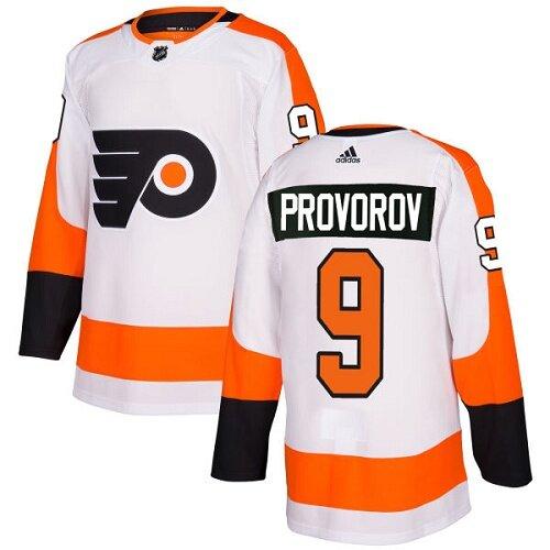Youth Philadelphia Flyers #9 Ivan Provorov White Away Authentic Hockey Jersey