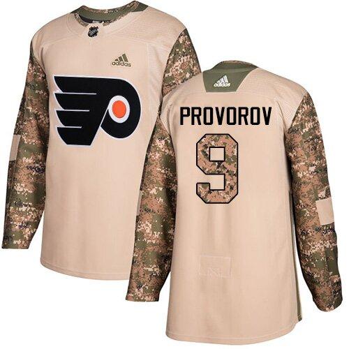 Youth Philadelphia Flyers #9 Ivan Provorov Camo Authentic Veterans Day Practice Hockey Jersey